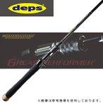 デプス サイドワインダー ベイトモデル HGC-65HF スペックルレイサー