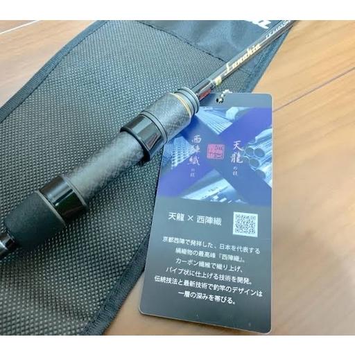 天龍 ルナキア LK6102S-MLT
