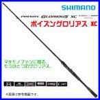 シマノ ポイズングロリアス XC 170M-G