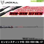 ジャッカル ビンビンスティック RB BSS-RB610ML-ST