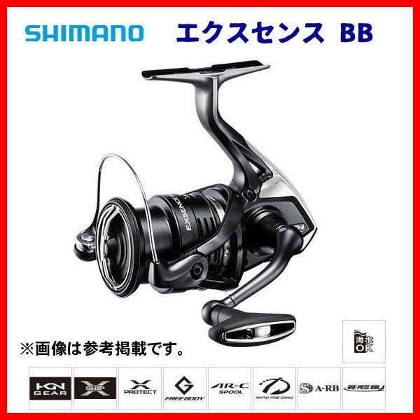 シマノ 15エクスセンス S803MH/R