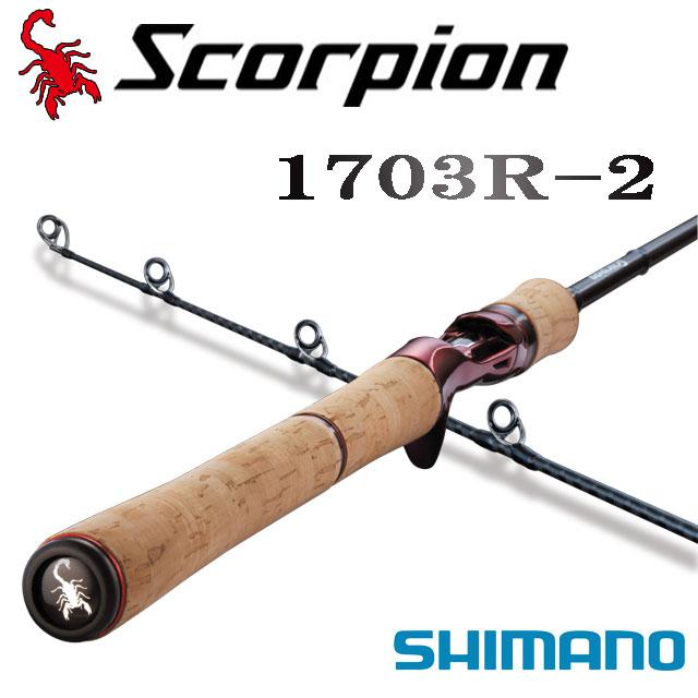 シマノ 19スコーピオン 1703R-2