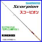 シマノ 19スコーピオン 2652R-2