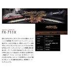 メガバス デストロイヤー FX-711X セブンイレブン