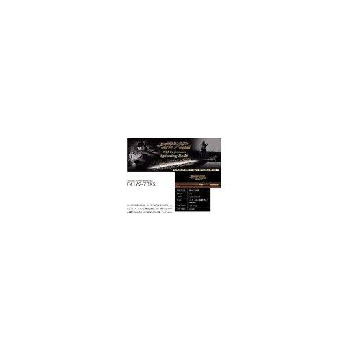 メガバス デストロイヤー F4-1/2-73XS ビーストハンツ