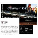 メガバス オロチX4 F5-68X4 スーパーオロチ