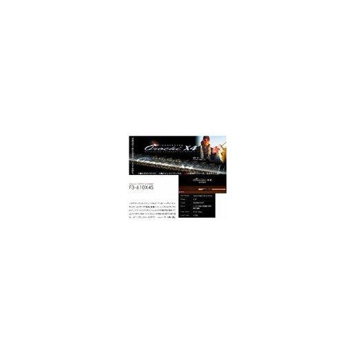 メガバス オロチX4 F3-610X4S アーロンマーティンスリミテッド