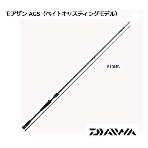 ダイワ モアザン AGS 810MB