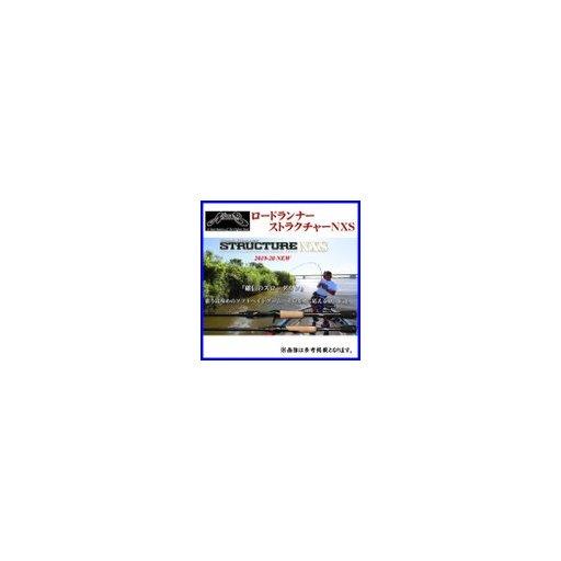 ノリーズ ロードランナーストラクチャー ST670MH-Ft カバーベイトフィネス