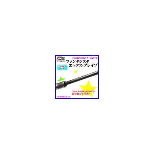 アブガルシア ファンタジスタエックスグレイブ FXNC-610ML MGS