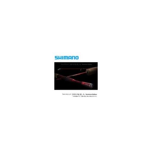 シマノ ニューワールドシャウラ テクニカルエディション S62XUL-2