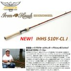 ティムコ フェンウィック IHHS510Y-CLJ