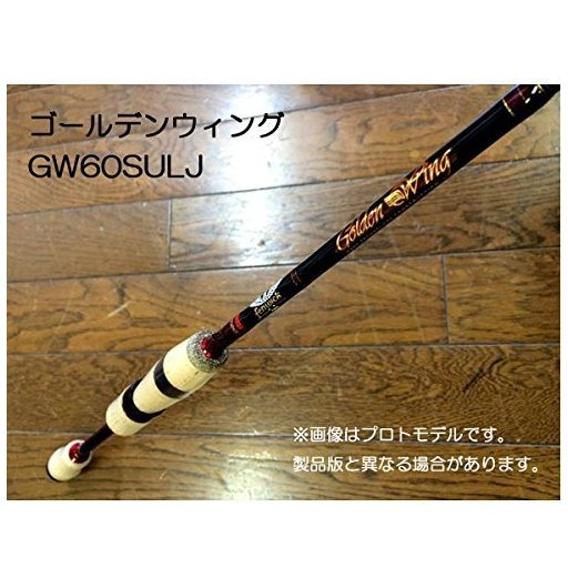 ティムコ フェンウィック GW60SULJ