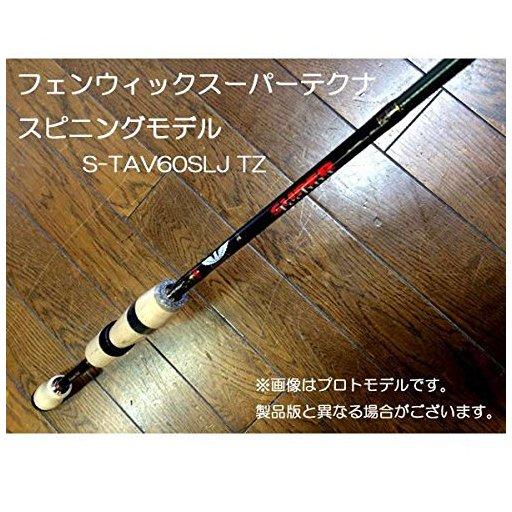 ティムコ フェンウィック S-TAV60SLJ TZ