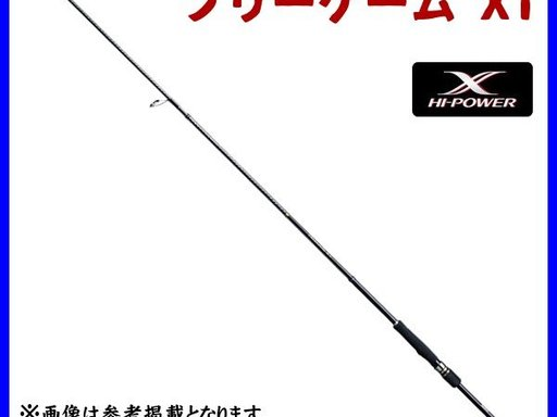 SHIMANO FREEGAME XT S70ML