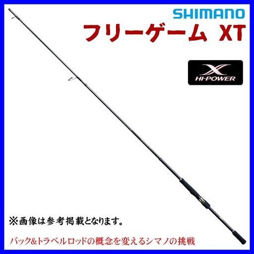 シマノ フリーゲームXT S86ML