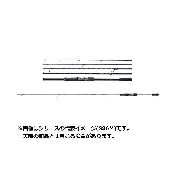シマノ フリーゲームXT S86M