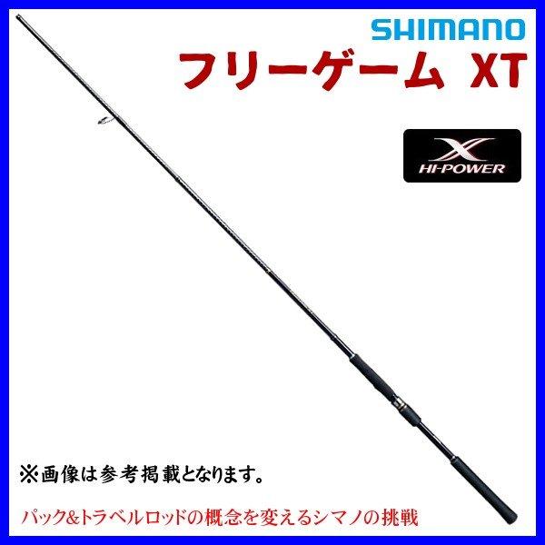 シマノ フリーゲームXT S96M