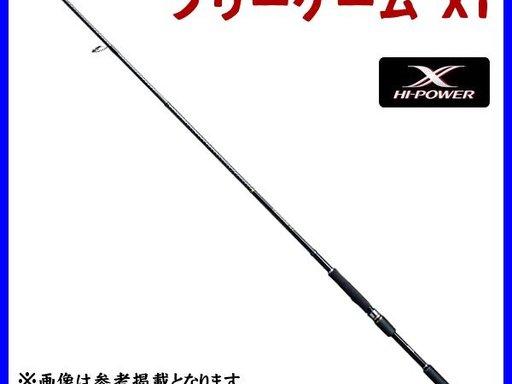 SHIMANO FREEGAME XT S106M