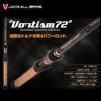ジャッカル ポイズンヘリテージ HC-72SB-M Vortism 72