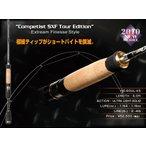 ジャッカル ポイズンヘリテージ HS-60UL-XS Competist SXF Tour Edition