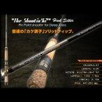 ジャッカル ポイズンヘリテージ HS-62SUL-ST The Shootin 62 Hook Setter
