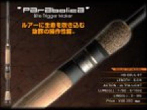 JACKALL POISON HERITAGE HS-66UL-ST Parabolica