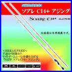 シマノ ソアレ CI4+ アジング S408ul-s