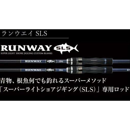 ゼスタ ランウェイ S84 SLS S84
