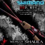 シマノ スコーピオン 1600SS