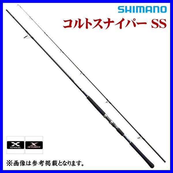 シマノ コルトスナイパー SS S100MH