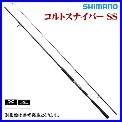 シマノ コルトスナイパー SS S106H
