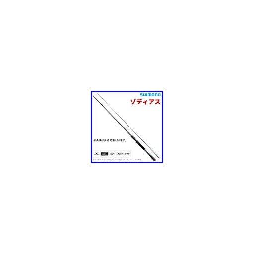 シマノ 20ゾディアス 172MH