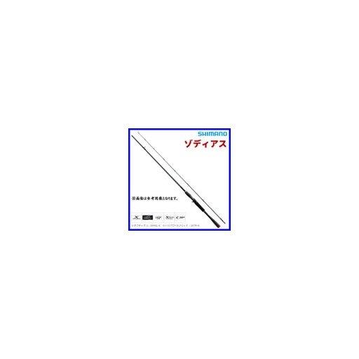 シマノ 20ゾディアス 166M-2