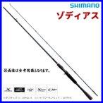 シマノ 20ゾディアス 172H-2