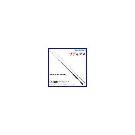 シマノ 20ゾディアス 264UL-S