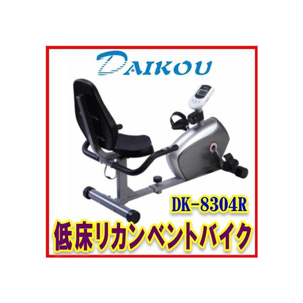 ダイコー アディクト C65MH