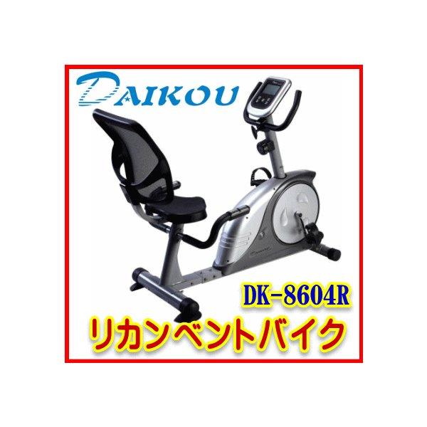 ダイコー アディクト S62L