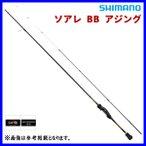 シマノ ソアレ BB アジング S610L-S