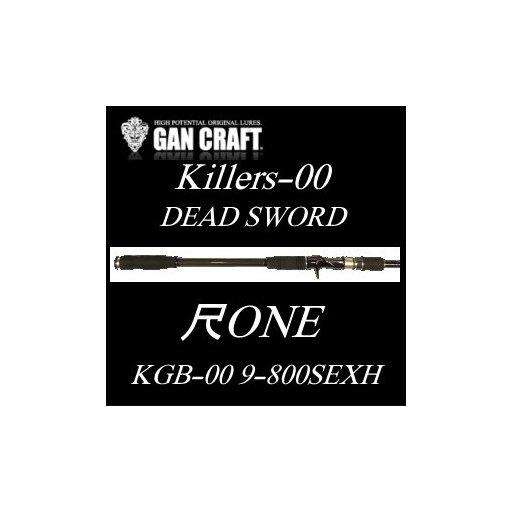ガンクラフト キラーズ-00(RED) DEAD SWORD(デッドソード)