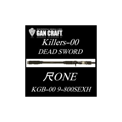 ガンクラフト キラーズ-00(BLUE) DEAD SWORD 尺-ONE