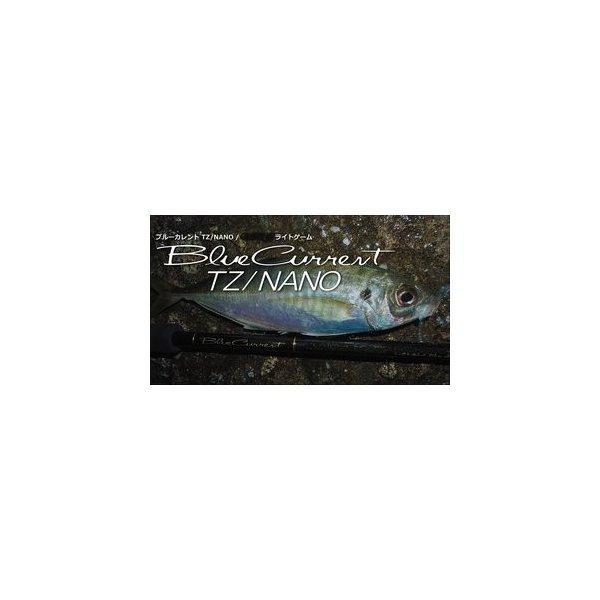 ヤマガブランクス ブルーカレント TZ/NANO 85/TZ NANO All-Range 85/TZ NANO