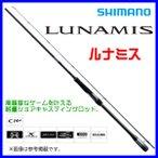 シマノ ルナミス ('20) S96MH