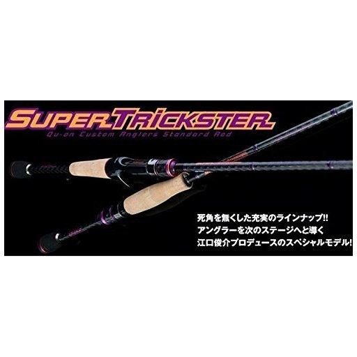 ジャクソン スーパートリックスター The Super Finesse Master