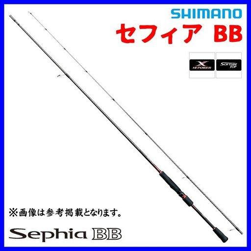 シマノ セフィアBB S86M