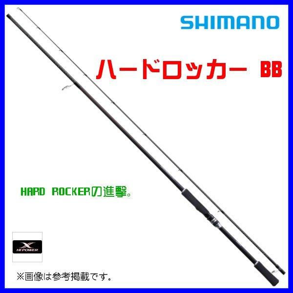 シマノ ハードロッカーBB S83ML+