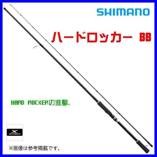 シマノ ハードロッカーBB S92MH