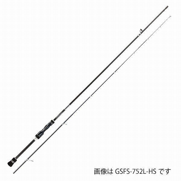 オリムピック ビゴーレ GVIC-74XX