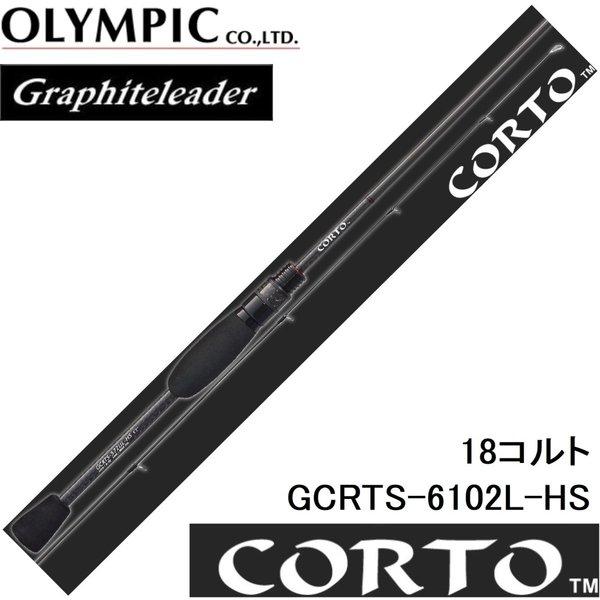 オリムピック ビゴーレ GVIS-64L