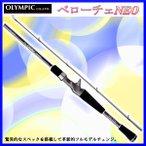 オリムピック ベローチェ ネオ GLVNC-66L-BF